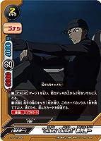 """バディファイト/S-TD-C01-0008 """"Silver Bullet"""" 赤井秀一"""