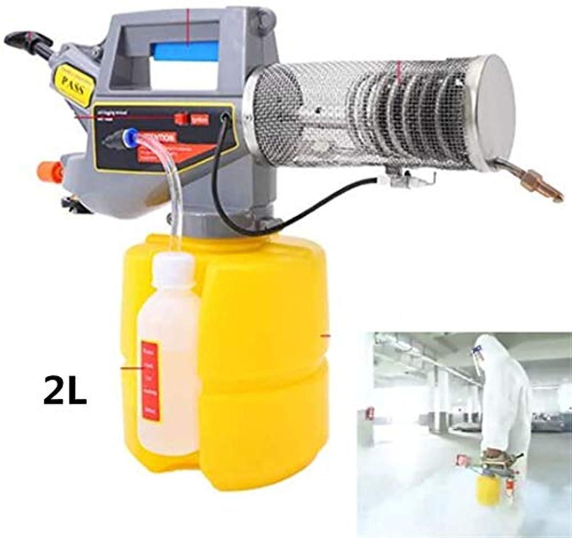 サスティーン顕微鏡メナジェリー2L ポータブル 熱の 噴霧器、 多機能 蚊 キラー 消毒 機械 殺虫剤 ガス かぶり フォガー 殺菌 ために 庭園,a