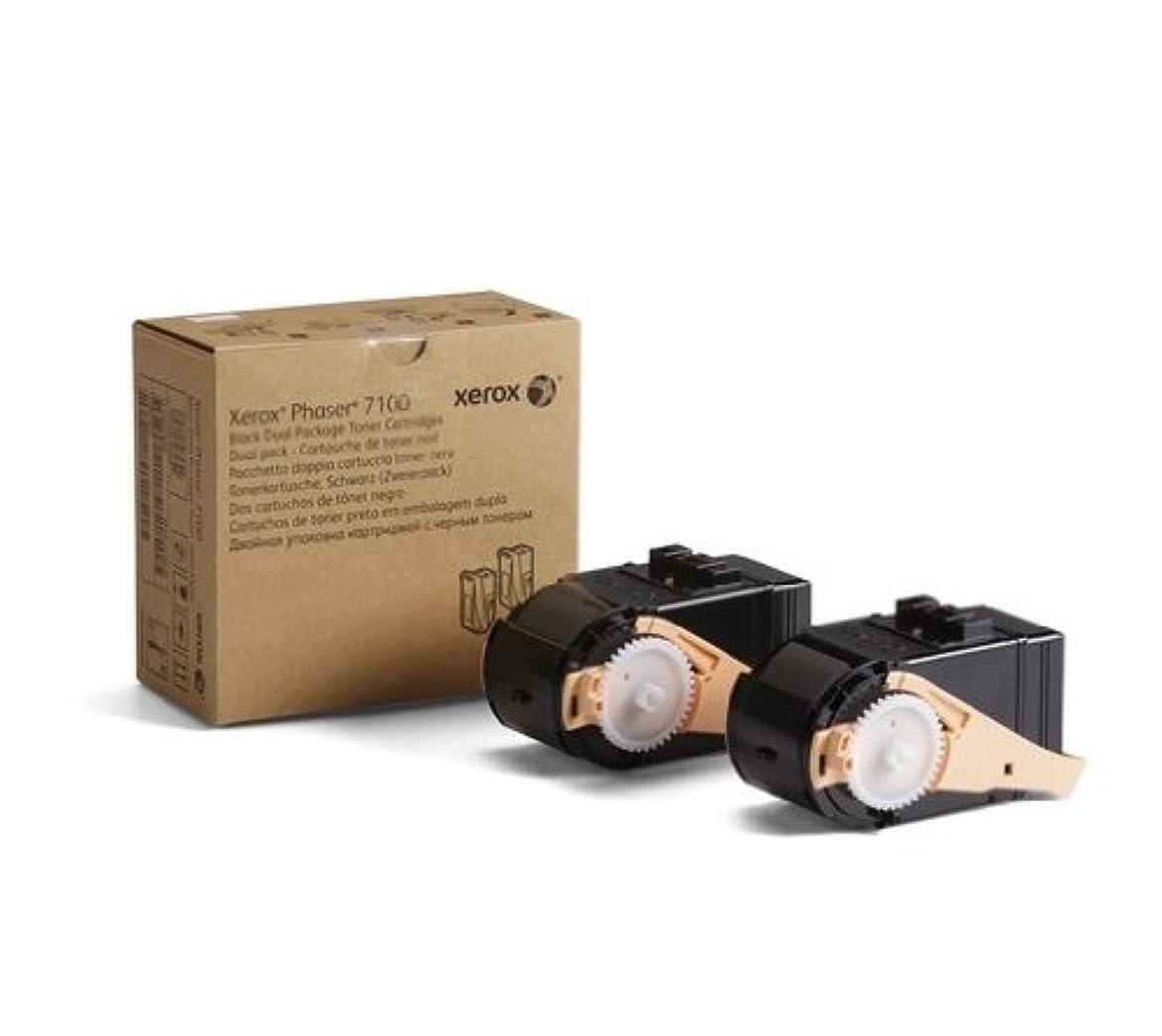 Genuine Xerox Black Toner for the Phaser 7100, 2-Pack, 106R02605