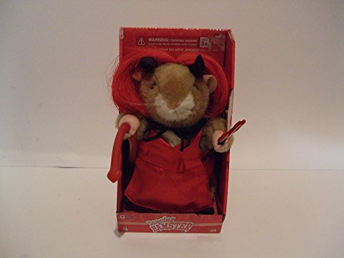 Dancing Hamster - Valentine