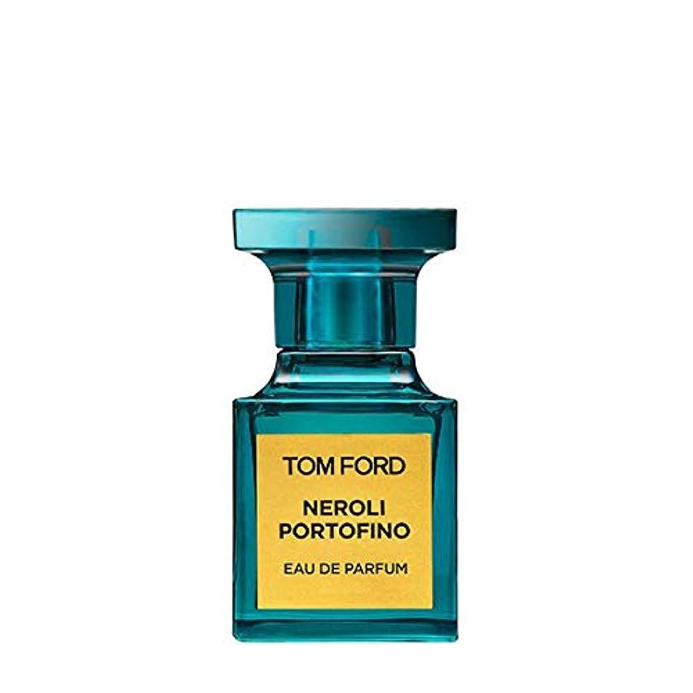 優越注ぎますネブトムフォード ネロリ ポルトフィーノ EDP スプレー 30ml トムフォード TOM FORD
