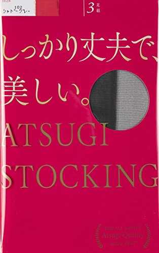 【第1位】ATSUGI(アツギ)『しっかり丈夫で、美しい。』