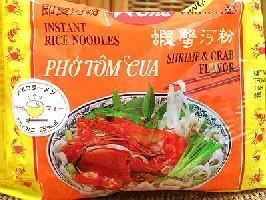 ベトナム インスタント フォー エビかに味 10袋 セット (グルテンフリー 即席 インスタント ライスヌードル お米のうどん) (米麺 米粉麺)
