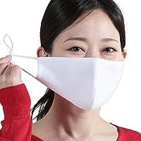 クローバーデポ マスク 3枚 接触冷感 アイスシルク 布マスク 夏用 洗えるマスク 個包装 布 クールマスク 大人用 子供用 女性用 uvカット 小さめ d2710081 ホワイト(3枚セット)