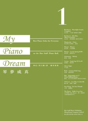 My Piano Dream Book 1: Best Piano Solos for Everyone on the Hao Staff (Piano Roll)