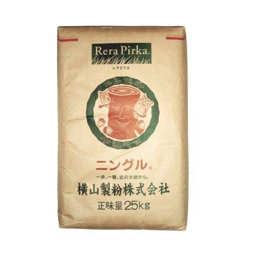 横山製粉 ニングル 《強力粉》 25kg 【北海道産小麦】
