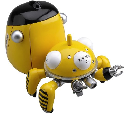 Ghost In The Shell: Tachikoma Nendoroid Yellow Ver. Action Figur