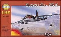 セマー 1/48 ロシア スホーイ Su-25K フロッグフット地上攻撃機 プラモデル SME48857