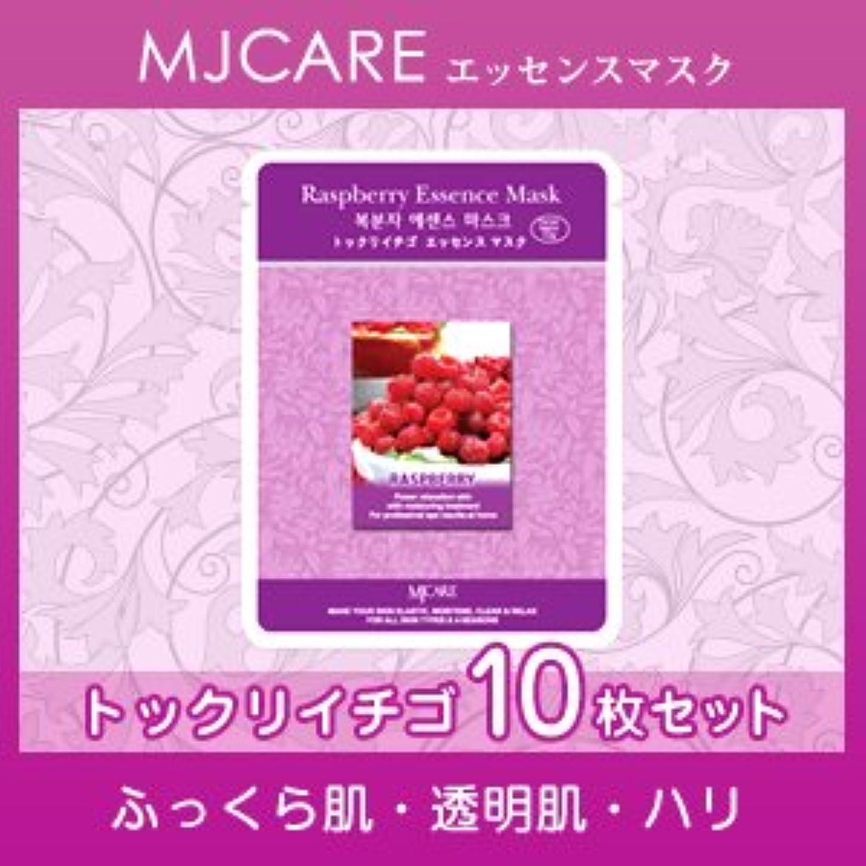 スペード咲く被害者フェイスパック フェイスマスクパック トックリイチゴ ランキング 上位 韓国コスメ 30枚セット