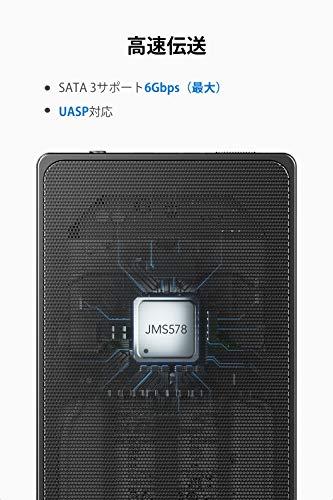 3.5hddケース,InateckメッシュHDDケース、3.5インチ、UASP対応、SA01003