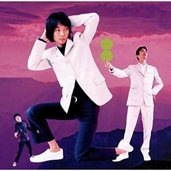Hachigatsuno Genjou (Live)