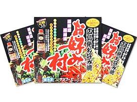 広島風お好み焼 冷凍お好み焼 「 お好み村 」 小ぶりサイズ2枚入り×3セット