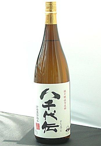 八千代伝酒造『八千代伝(白)』