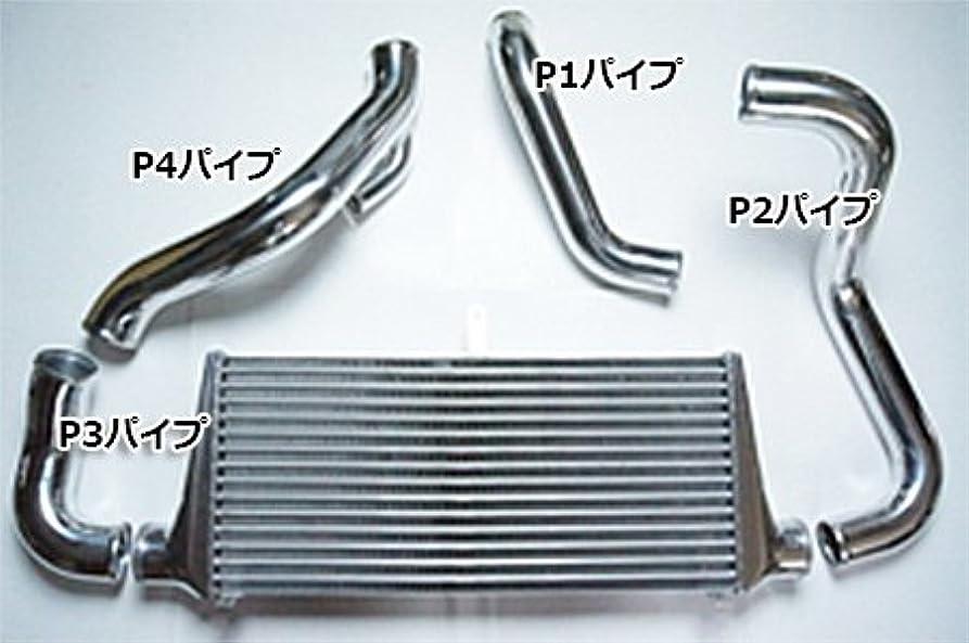 地殻混合した関係ないHPI インタークーラー 車種別パイピング I/C PS13 P3パイプ