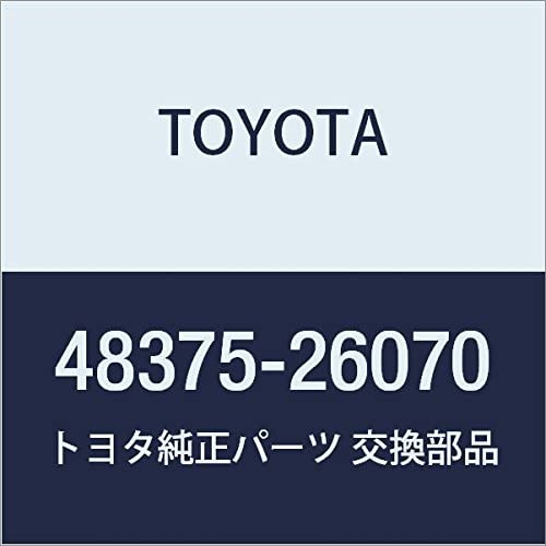Genuine NEW Toyota Now on sale Parts - Spring Damper Leaf 48375-26070