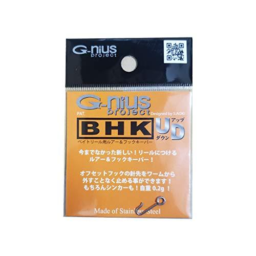 ジーニアスプロジェクト BHK ベイト用 ルアー用フックキーパー G-nius project 1セット入