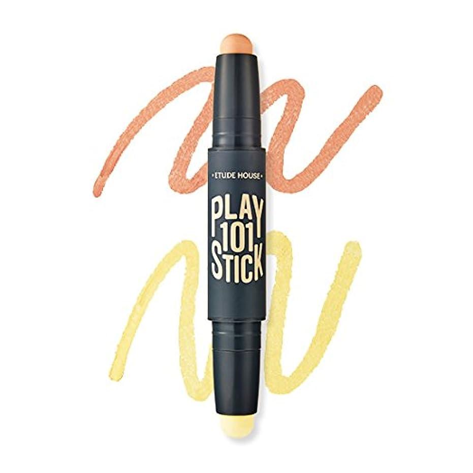 おっと島パワー[New] ETUDE HOUSE Play 101 Stick Color Contour Duo/エチュードハウス プレイ 101 スティック カラー コンツアー デュオ (#01 Blue Out:Peach Orange+Yellow)