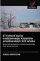 Z historii życia codziennego Kozaków orenburskich XIX wieku: Działalność gospodarcza i styl życia społecznego Kozaków orenburskich