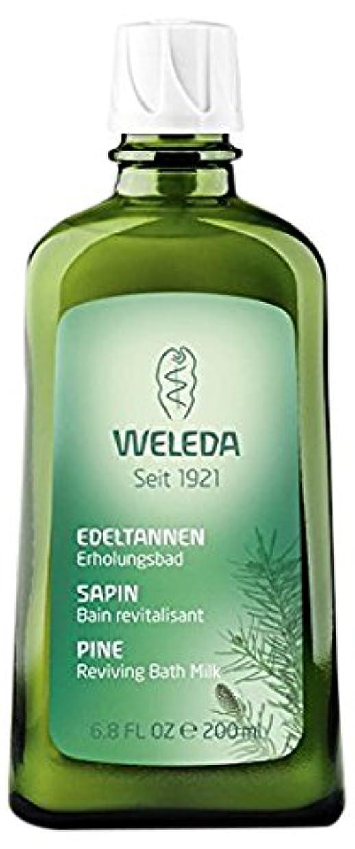 さようなら配列粘土WELEDA(ヴェレダ) ヴェレダ モミ バスミルク 200ml