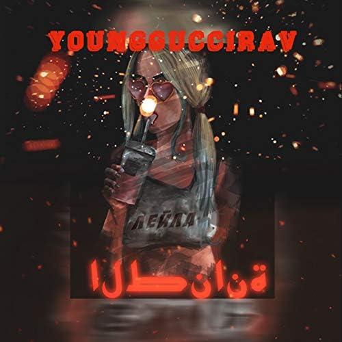 youngguccirav feat. LW