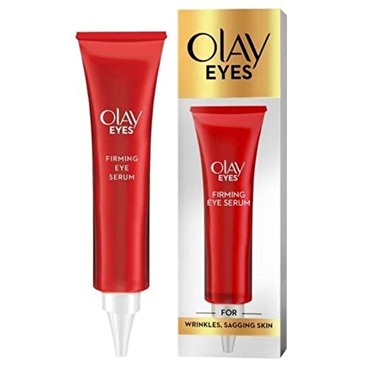 きちんとした適度に関与する[Olay ] オーレイ目目の血清15 Mlの引き締め - Olay Eyes Firming Eye Serum 15 Ml [並行輸入品]