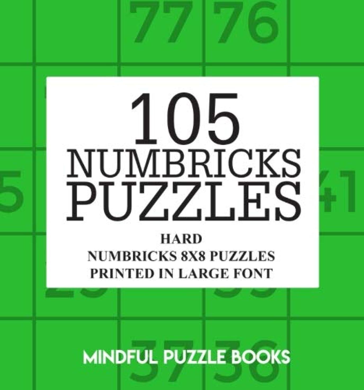 ジョージバーナードやろう美容師105 Numbricks Puzzles: Hard Numbricks 8x8 Puzzles Printed in Large Font (Numbricks Collection)