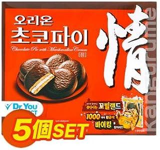 オリオン 「情」チョコパイ「12個入」 5個SET