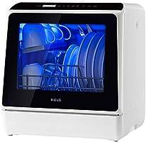 HAVA Tragbarer Mini Geschirrspüler, kompakter Spülmaschine, 6 Programme Mini Tischgeschirrspüler, 5 Liter Wasser...