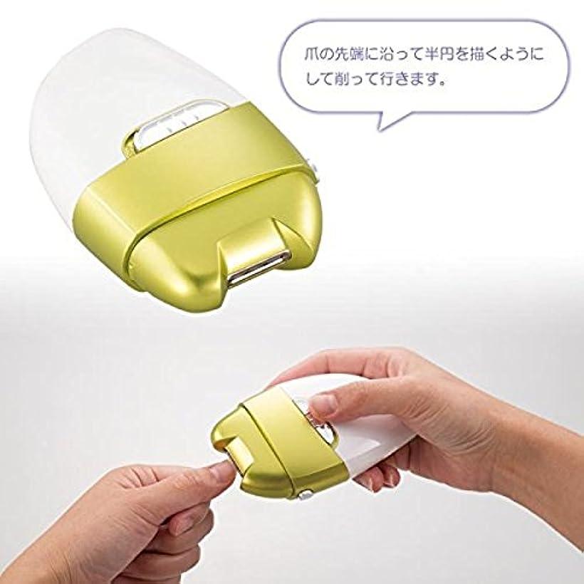 建築家瞬時に早い電動爪削り Leaf dS-1651428
