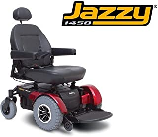 Best pride mobility jazzy 1450 Reviews