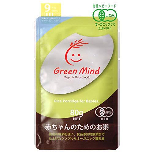 GreenMind(グリーンマインド)『赤ちゃんのためのお粥プレーン9ヶ月頃から』