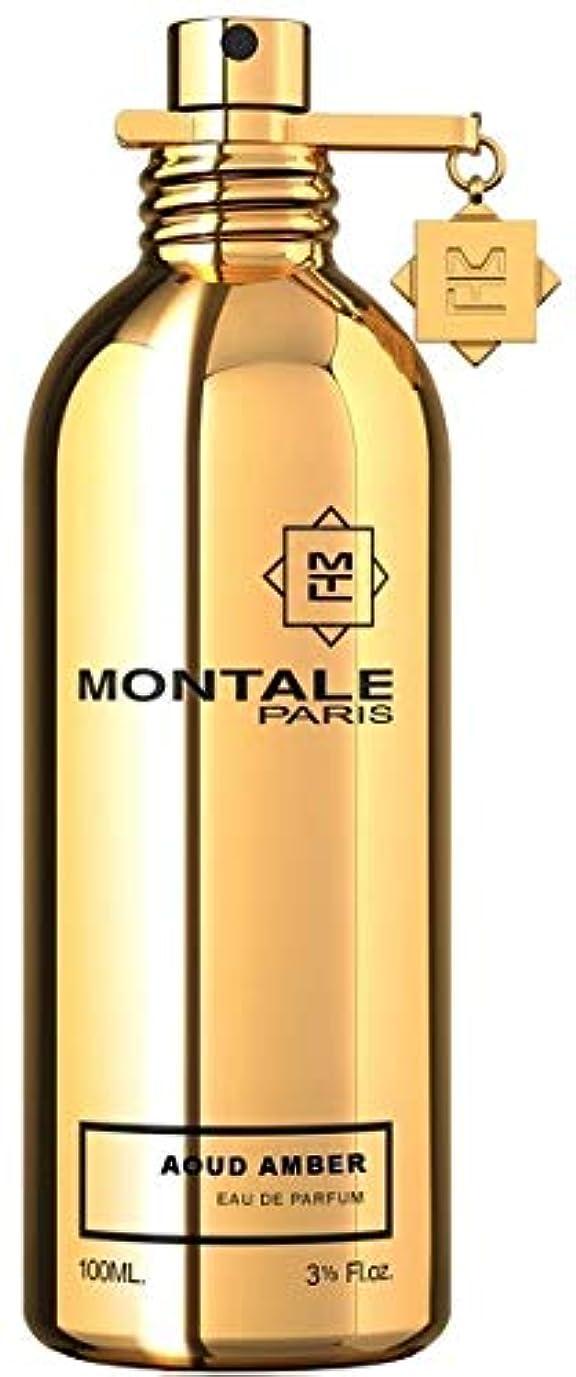 サミット地域圧倒するMontale Aoud Amber Eau de Parfum 3.4 oz./100 ml New in Box Made in France