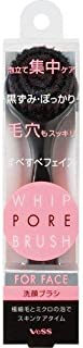 Japanese Soft ''Whip Pore'' Face Cleansing Brush by VESS