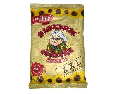 sunflower seeds babkinu - 3