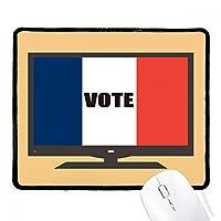 総選挙のための投票は、フランスの旗 マウスパッド・ノンスリップゴムパッドのゲーム事務所