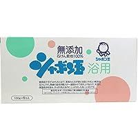 シャボン玉浴用石鹸6個箱 × 10個セット