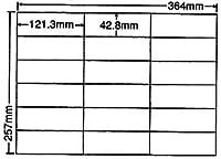 E18G-10 OAラベル ナナコピー (121.3×42.8mm 18面付け B4判) 10梱