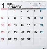 最安 高評価!高橋 2019年 カレンダー 壁掛け B2変型 E31 ([カレンダー])