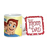 Indigifts Fathers Day Gifts Dad You Are the Greatest Gift Quote Child Playng