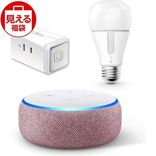 Alexaスターター福袋 3点セット(TP-Link) - スマートプラグ、ランプ + Echo Dot (エコードット)第3世代 - スマートスピーカー with Alexa、プラム