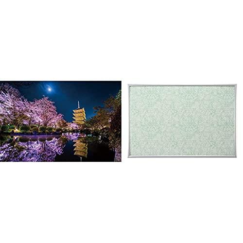 1000ピース ジグソーパズル KAGAYA 月夜に咲く(京都) 【光るパズル】(50x75cm) & アルミ製パズルフレーム マイパネル シルバー (50x75cm)【セット買い】