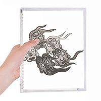 中国のインクのスタイルの5つのゴブリン 硬質プラスチックルーズリーフノートノート