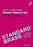 トロンボーンカルテットのための Sweet Memories スタンダードブラス(COMS85007)