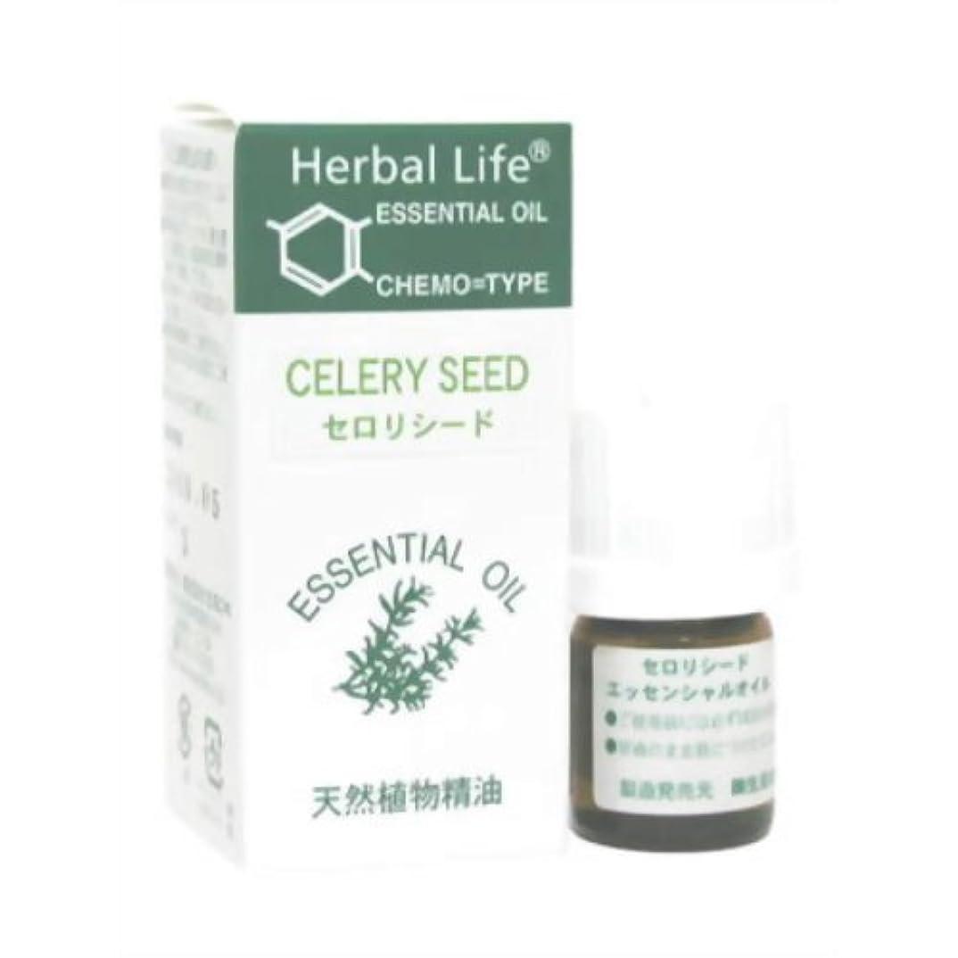 リフレッシュ武器ブリリアント生活の木 Herbal Life セロリシード 3ml