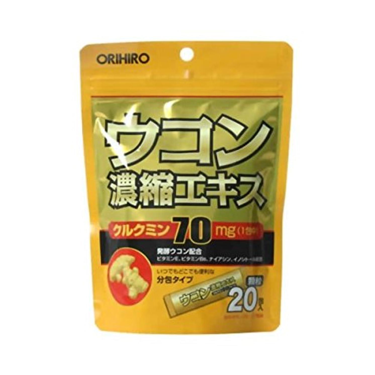 すき自発的散らすウコン濃縮エキス 顆粒20包入【3袋セット】オリヒロ