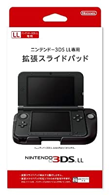 Circle Pad Pro - Nintendo 3DS Ll/xl Accessory (3DS LL /XL Console Not Included) Japan Import