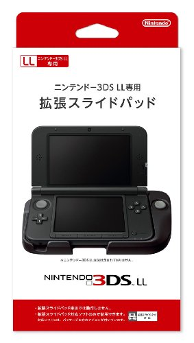 Circle Pad Pro - Nintendo 3ds Ll / xl accesorios (3ds LL...