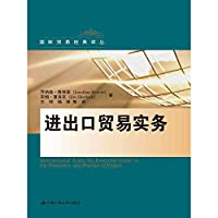 International Trade Import and Export Trade Practice Classic Renditions(Chinese Edition)