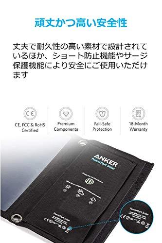 AnkerPowerPortSolar(21W2ポートUSBソーラーチャージャー)【PowerIQ搭載】iPhone11/11Pro/11ProMax/XR/8/iPadAir2/mini3/Xperia/GalaxyS10/S10+、その他Android各種他対応
