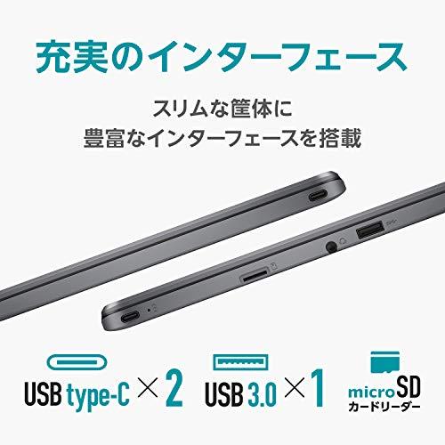 41ThQbpOpvL-ASUSの「Chromebook C223NA」がAmazonでも販売開始!価格は税込31320円